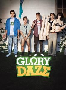 TBS Glory Daze