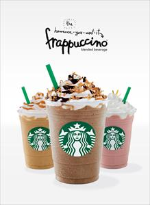 Starbucks® Frappuccino® Gamer Pics and Themes
