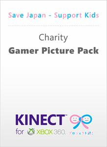 Save Japan: Support Kids-Charity Gamer Pic